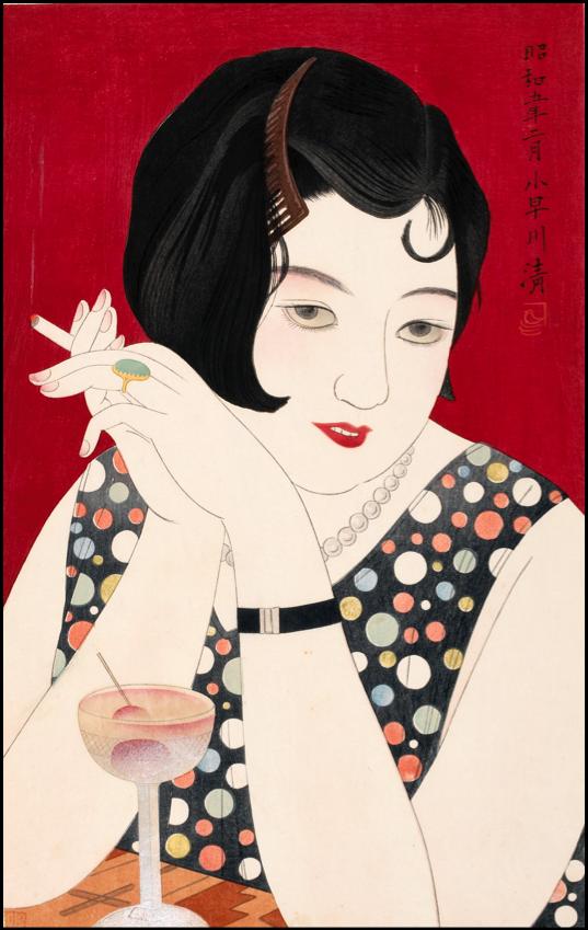 Fig. 3- Kiyoshi Kobayakawa, Tipsy (1930)